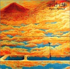 MIZU NO ONNA by O.S.T. (2002-09-19)