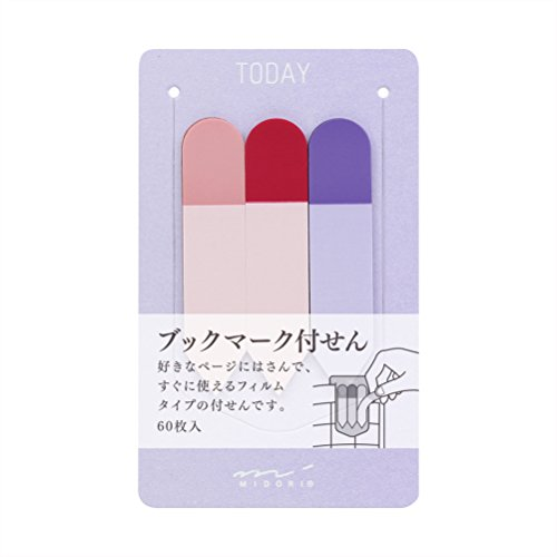 Midori Film Type Sticky Note / Index Purple (11257006) by Midori