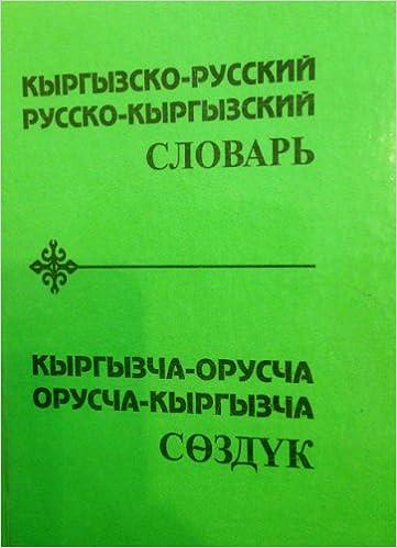 Фалеев михаил леонтьевич биография