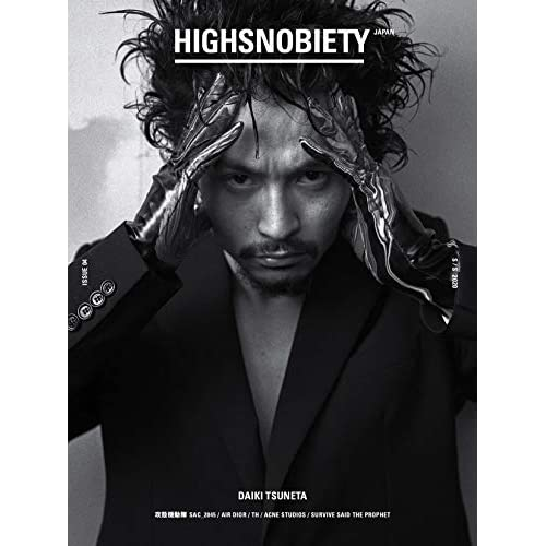 HIGHSNOBIETY JAPAN ISSUE 04 表紙画像