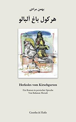Herkules vom Kirschgarten: Roman in persischer Sprache
