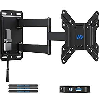 Mounting Dream Lockable RV TV Mount for 17-43 inch TV, RV Mount for Camper Trailer Motor Home Boat Truck, Full Motion Unique One Step Lock Design RV TV Wall Mount, 200mm VESA 44 lbs. MD2210