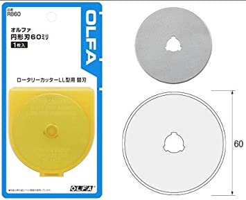 Japan Import And marking pen OLFA 18mm Tungsten Tool Steel Rotary Blades,Set of 10 18mm x 10