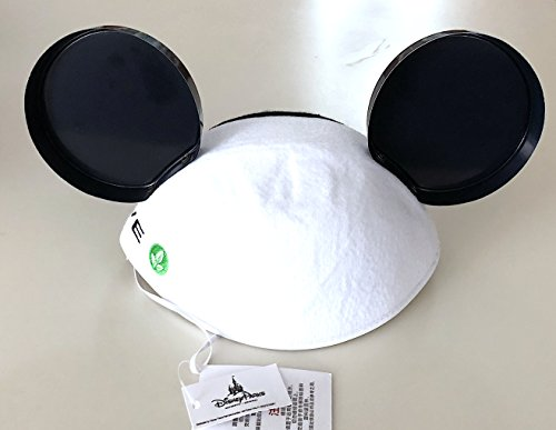 Disney Parks Eve from Wall-E Mickey Mouse Ears Hat Adult Size - http://coolthings.us