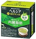 《セット販売》 花王 ヘルシア 茶カテキンの力 緑茶風味 (3.0g×30本)×2個セット 粉末飲料 機能性表示食品