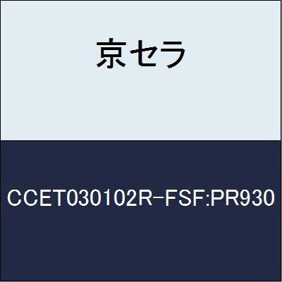 京セラ 切削工具 チップ CCET030102R-FSF:PR930 B079XXWRBJ