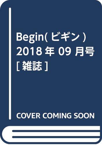 Begin(ビギン) 2018年 09 月号 [雑誌]