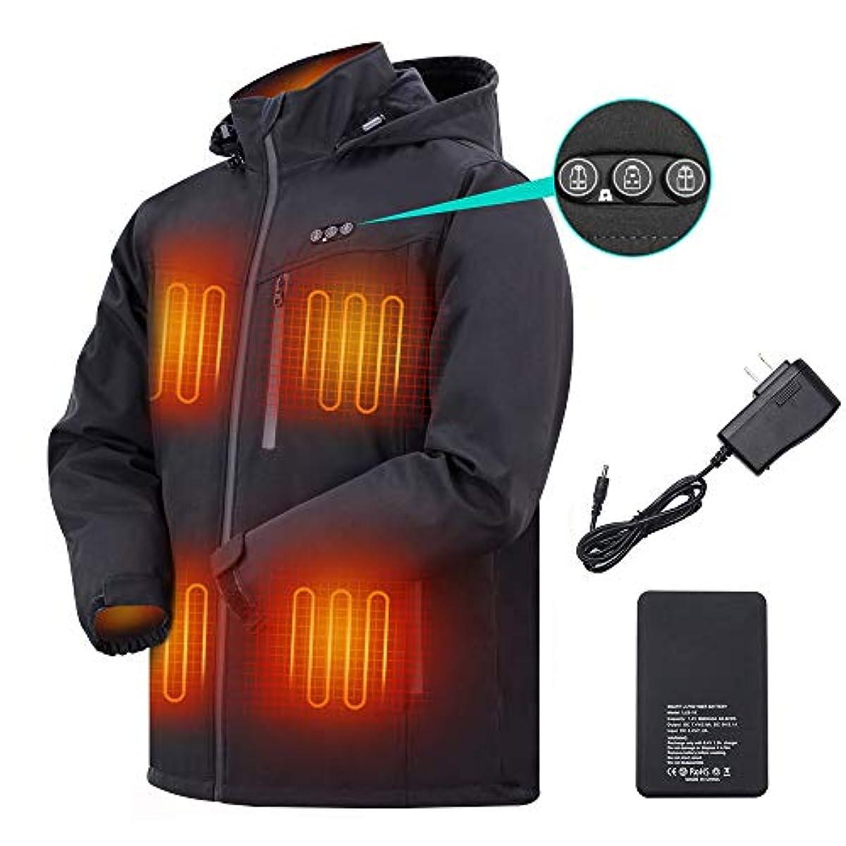 [해외] ARRIS 전열 재킷 8 매히터 코팅 전후 독립 온도 설정 5 단온도 조정 전열복 가열 7.4V배터리 첨부 와 긴 소매 후드 부착 방풍 방한 아웃도어 오토바이 등산