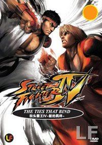 Boxed Tie Fighter - Street Fighter IV The Ties That Bind (OAV): Complete Box Set (DVD)