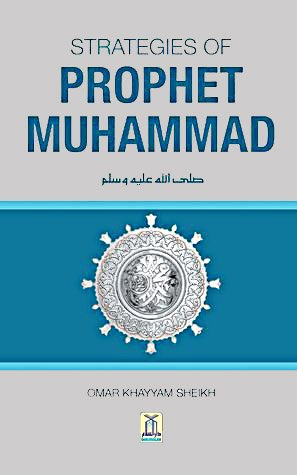 Read Online Strategies of Prophet Muhammad (S) pdf epub
