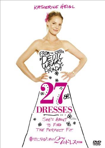 洋画で結婚や結婚式がテーマのおすすめの映画ランキング2位「幸せになるための27のドレス」