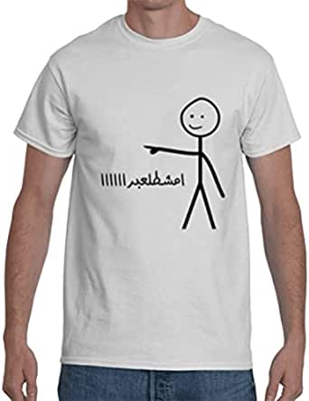 InkAndShirt T-shirt for Men - 2724819052255