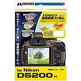 ハクバ 液晶保護フィルム(ニコン D5200専用)DGF-ND5200