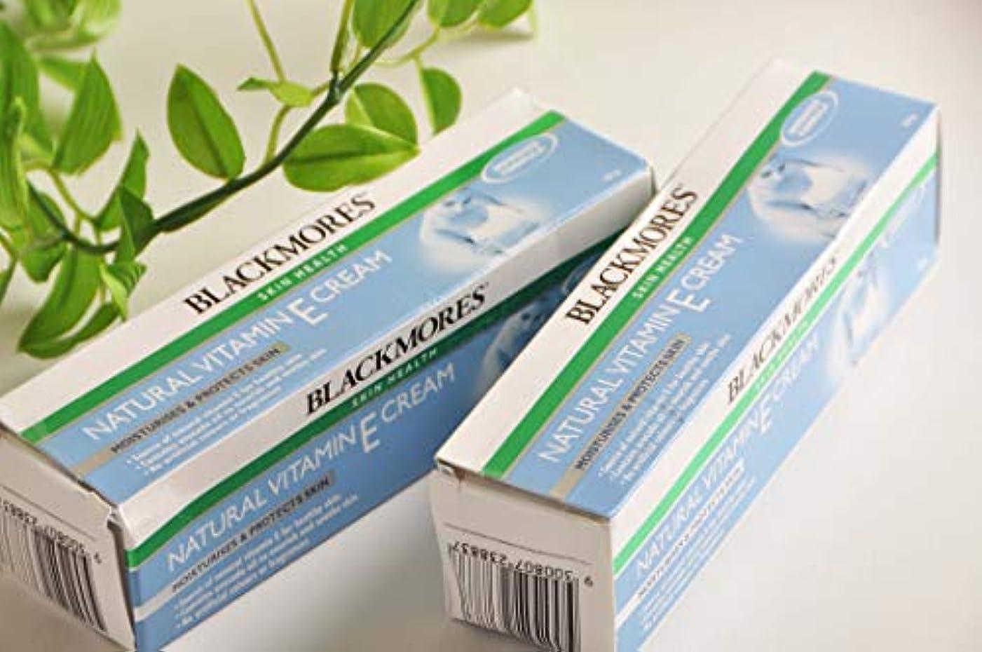 バンカンガルー先駆者BLACKMORES(ブラックモアズ) ナチュラル ビタミンE クリーム 【海外直送品】 [並行輸入品]
