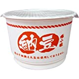 お店のための カップ納豆極小粒 冷凍 20g 50個