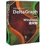 DeltaGraph7J Win
