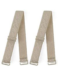 uxcell® Women Adjustable Leopards Print Bra Straps Fashion Elastic Bra Band 10 Pairs