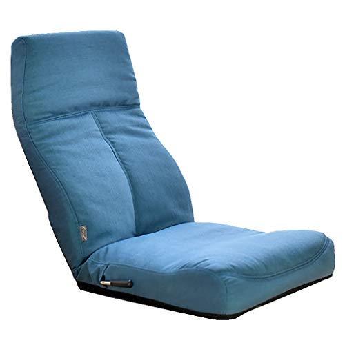 床の怠惰なソファーの床の椅子G賭博の椅子として使用のための背部サポートと B07SY6ZC6B A