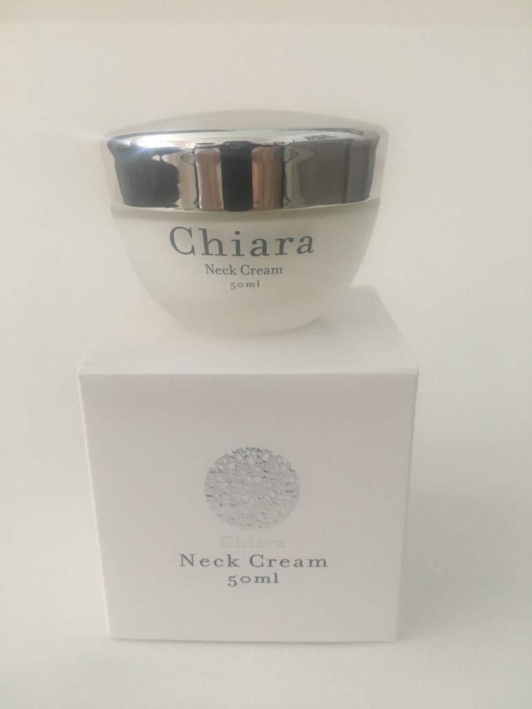Chiara Dead Sea Mineral Neck Cream