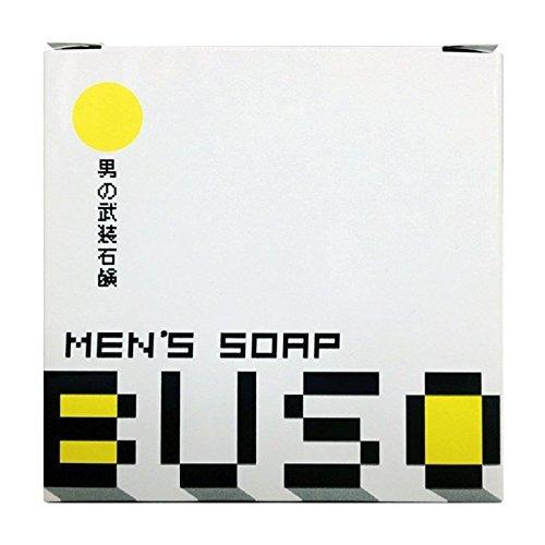 【BUSO】男性美容石鹸 BUSO 武装 メンズソープのサムネイル