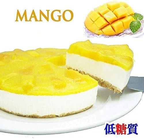 低糖質 マンゴーレアチーズケーキ(砂糖不使用 糖質制限 チーズケーキ 5号 糖質74%カット 父の日 スイーツ ギフト)