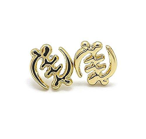 Polished Adinkra Symbol Gye Nyame Stud Earrings in ()