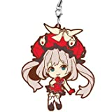 Ichiban Kuji Fate Grand Order Kyun Chara Order First Singularity Rubber Strap Rider Marie Antoinette F Award queue