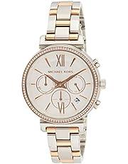 ساعة سوفي للنساء بسوار من الستانلس ستيل ومينا بلون ابيض من مايكل كورس - MK6558