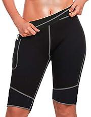 Bingrong Pantalones para Adelgazar Mujer Pantalón de Sudoración Adelgazar Pantalones Cortos de Neopreno térmicos para Ejercicio para Pérdida de Peso Deportivo