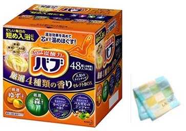 Japanese Hot Spring Carbonated Bath Powders Assortment Pack (48 Packets) – Includes 4 Different Kinds of Bathing Aromas…