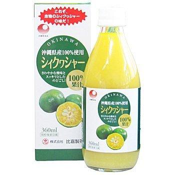 Higa tea Shikuwasha 100% fruit juice (Shikuwasa juice) 360ml 12 pcs set by S4