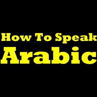 how to speak basic hokkien