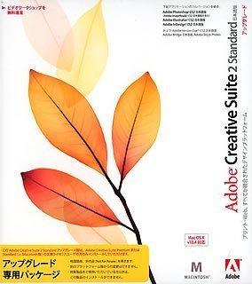 Adobe Creative Suite Standard 2.0 日本語版 Macintosh版 アップグレード版 (旧製品) B0009U5M0Y Parent