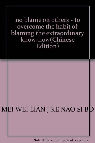 no blame on others - to overcome the habit of blaming the extraordinary know-how