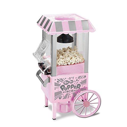 automatic popcorn maker - 4