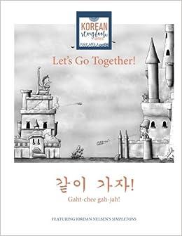 Let's Go Together!