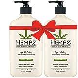 Hempz Age Defying Herbal Body Moisturizer 17 fl oz (2 pack)