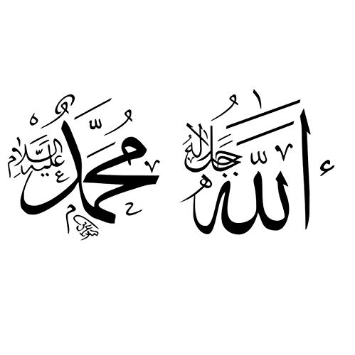ZOUJIE Etiqueta de la Pared islámica caligrafía Manuscrita Arte ...