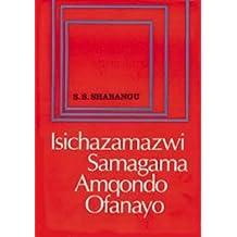 Isichazamazwi Samagama Amqondo Ofanayo: Zulu Dictionary