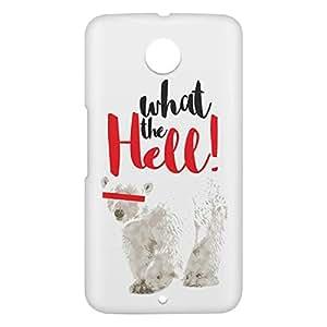 Loud Universe Motorola Nexus 6 3D Wrap Around Polar Bear What The Hell Print Cover - Multi Color