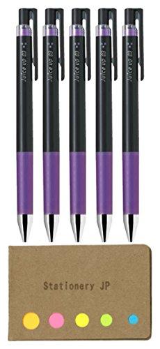 Pilot juice up 03 Retractable Gel Ink Pen, Hyper Fine Point 0.3mm, Violet Ink, 5-Pack, Sticky Notes Value Set