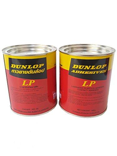 Prasertsteel DUNLOP Polychloroprene Solvent Based Adhesive 600 G. ( 2 Pack ) -  PS-6200