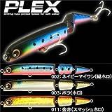 ロンジン プレックス 85mm 009:レッドヘッド(銀粉パール)