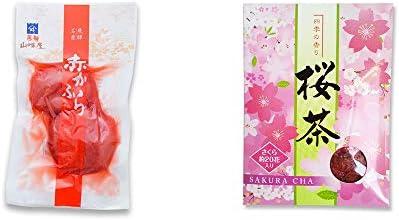 [2点セット] 飛騨山味屋 赤かぶら【小】(140g)・桜茶(40g)