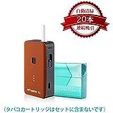 HI TASTE T3 加熱式電子タバコ 連続20本 三段温度調整 加熱時間調整 自動清潔 バイブ付 (茶)