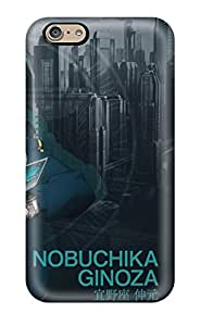 Best Durable Case For The Iphone 6- Eco-friendly Retail Packaging(psycho-pass?wallpaper)
