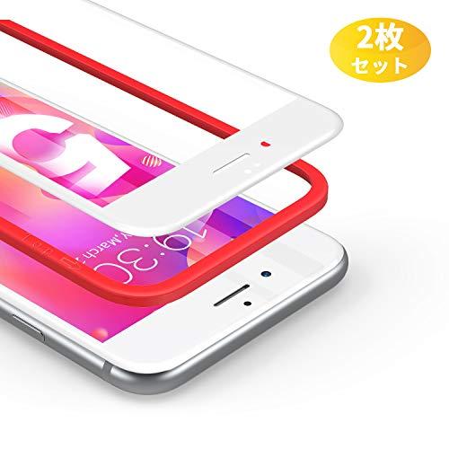 位置づける治安判事一目【ガイド枠付き】BANNIO iPhone6s / iPhone6 用 液晶保護フィルム ガラスフィルム 全面フルカバー【2枚セット】iPhone6s 4.7インチ用強化ガラス高硬度9H 気泡レス 3D Touch対応 貼り付け簡単【全面保護】- ホワイト