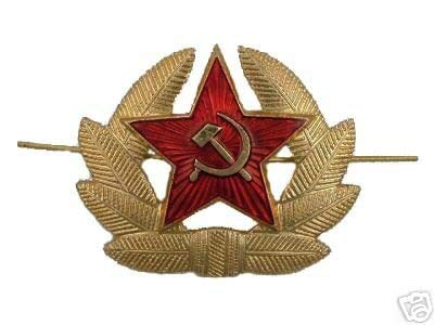 USSR Army Soldier Officer Hat Emblem ()