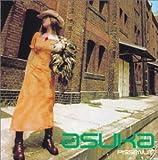 Pissnelit by Asuka