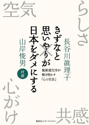 武田鉄矢・今朝の三枚おろし